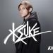 """『  Selected by KSUKE:気分が良くなるダンストラック!  』 日本を代表する音楽プロデューサーKSUKEが""""気分が良くなるダンストラック!""""をテーマにしたプレイリストを「AWA」で公開。さらにサイン入りグッズがあたるキャンペーンも開催"""